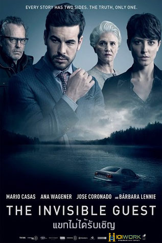 The Invisible Guest แขกไม่ได้รับเชิญ HD 2016 Contratiempo